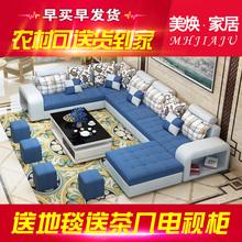 布艺沙发组合可拆洗大小户型现代简约客厅转角家用家具u型整装