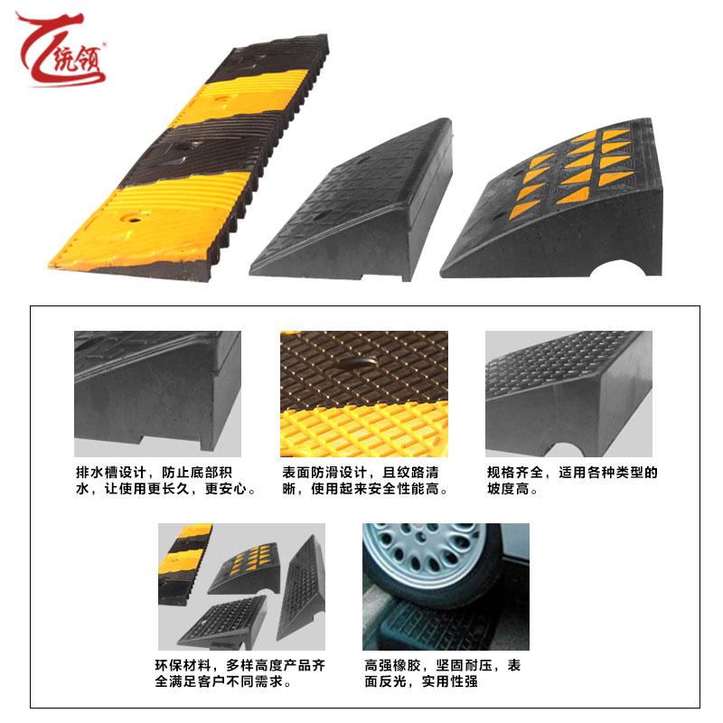 斜坡垫马路牙子减速带橡胶路沿坡汽车上坡爬坡垫三角垫便携台阶垫