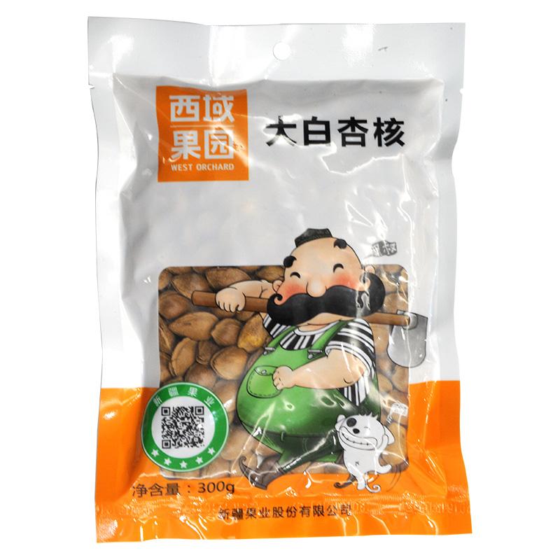 新疆生态西域果园奶油味小银杏大白杏核300g包邮 休闲零食坚果
