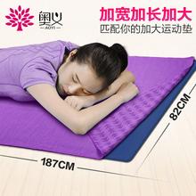 加宽瑜伽铺巾加厚防滑瑜伽毯加长吸汗健身垫瑜珈毯毛巾 奥义正品