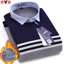 保暖衬衫 男中年V领套头毛衣 领加绒加厚假两件针织衫 长袖 雅鹿男士