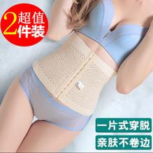 产后收腹带女瘦身减肚子束腰带绑带瘦肚子塑身衣束缚腰封夏季薄款