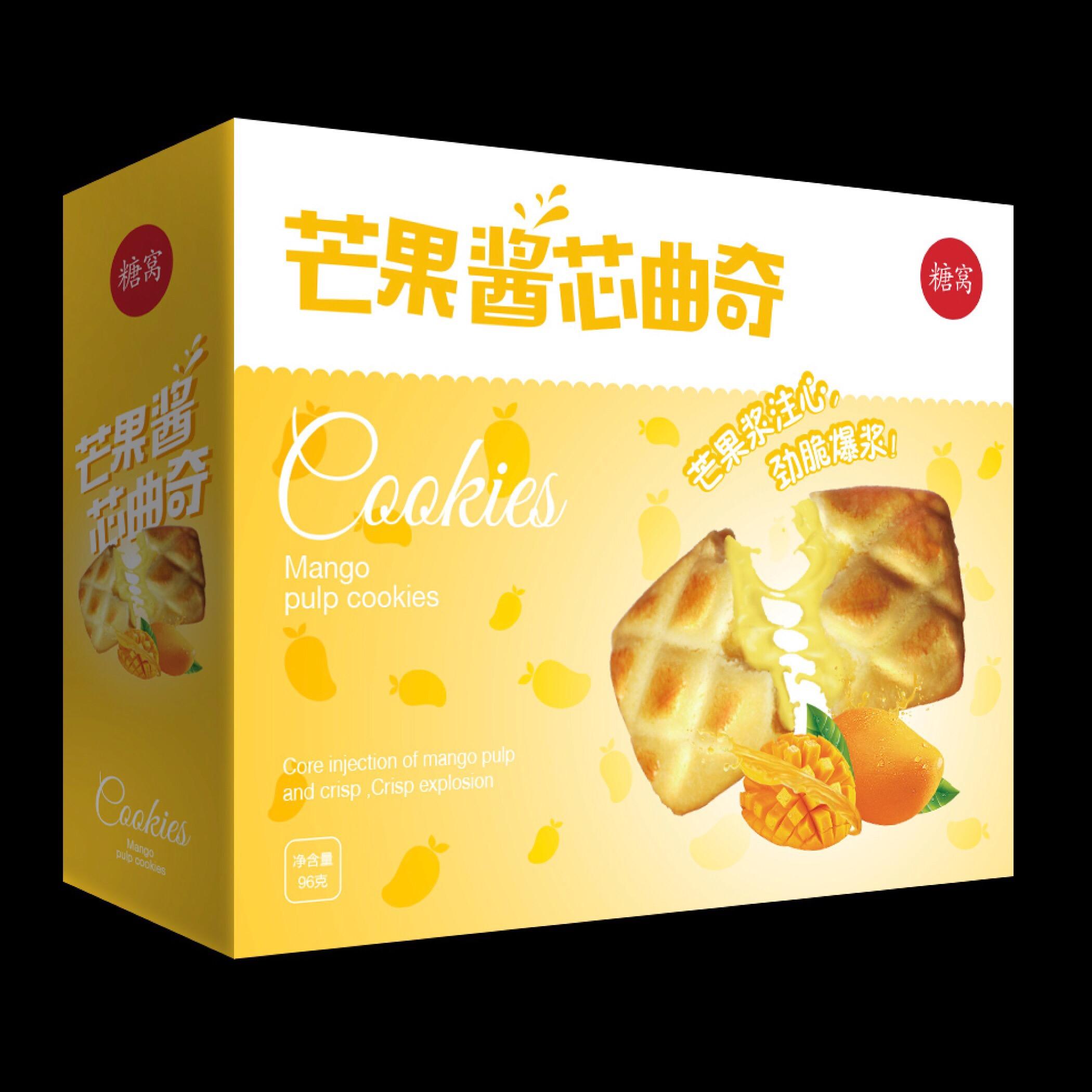 糕点饼干网红零食包邮96g芒果酱芯曲奇糖窝
