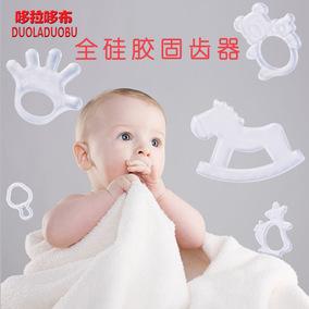 婴儿童无毒硅胶软正品长牙牙咬胶宝宝牙胶防吃手磨牙棒神器咬咬乐