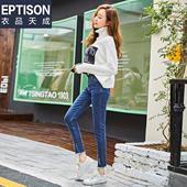 刺绣牛仔裤女九分裤2017秋季新款韩版高腰显瘦紧身小脚铅笔长裤女