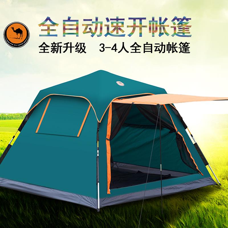 防雨露營戶外駱駝全自動帳篷野營雙人雙層家庭旅游