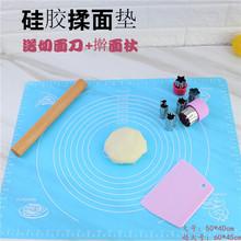 硅胶垫软案板揉面垫擀面垫防滑加厚铂金无味大号超大号不粘家用
