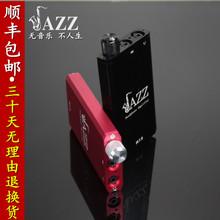 HiFi耳放DIY 无底噪 便携式 三频均衡 发烧胆味超薄 金爵R7.8耳放