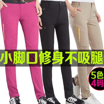 户外速干裤男女长裤修身夏季薄款