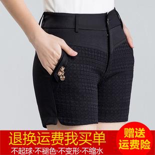 2017春夏新款短裤高腰打底裤外穿弹力大码直筒黑色西装中年短裤女