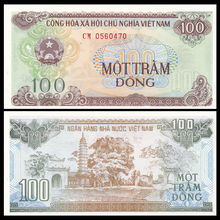 外国钱币 1991年 105 亚洲 越南100盾纸币 全新UNC