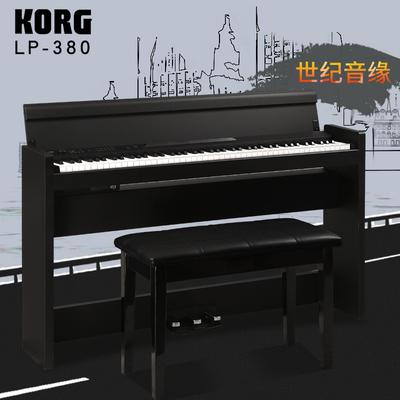 预定korg电钢琴lp-380 科音电子数码钢琴88键重锤lp180电钢升级款图片