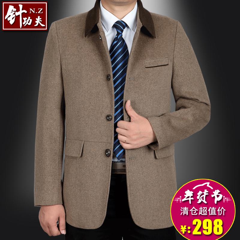 冬款羊毛呢男士夹克中年羊绒加厚羊毛呢大衣爸爸装大码呢子男外套