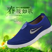 懒人鞋 豆豆鞋 单鞋 春季新款 潮老北京布鞋 韩版 男鞋 休闲鞋 运动男士