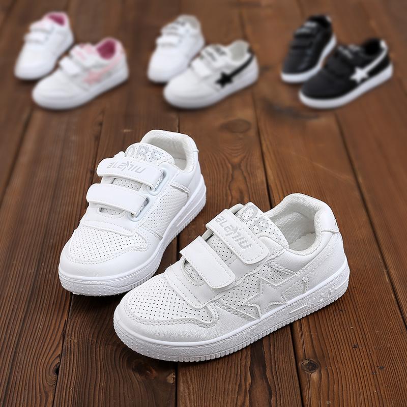 透氣兒童小學生男童網眼小白鞋單鞋女童運動鞋休閑鞋白色