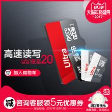 监控内存卡32g64g智能家居摄像头系统8g存储内存sd高速tf卡16g