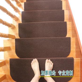 美艺地毯日式楼梯垫踏步垫子 免