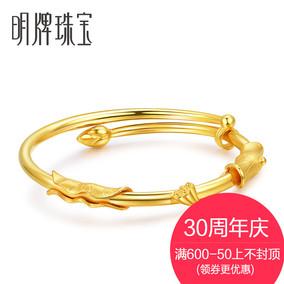 明牌珠宝黄金手镯荷叶抽拉手镯足金成人手镯AFI0042 工费300 计价