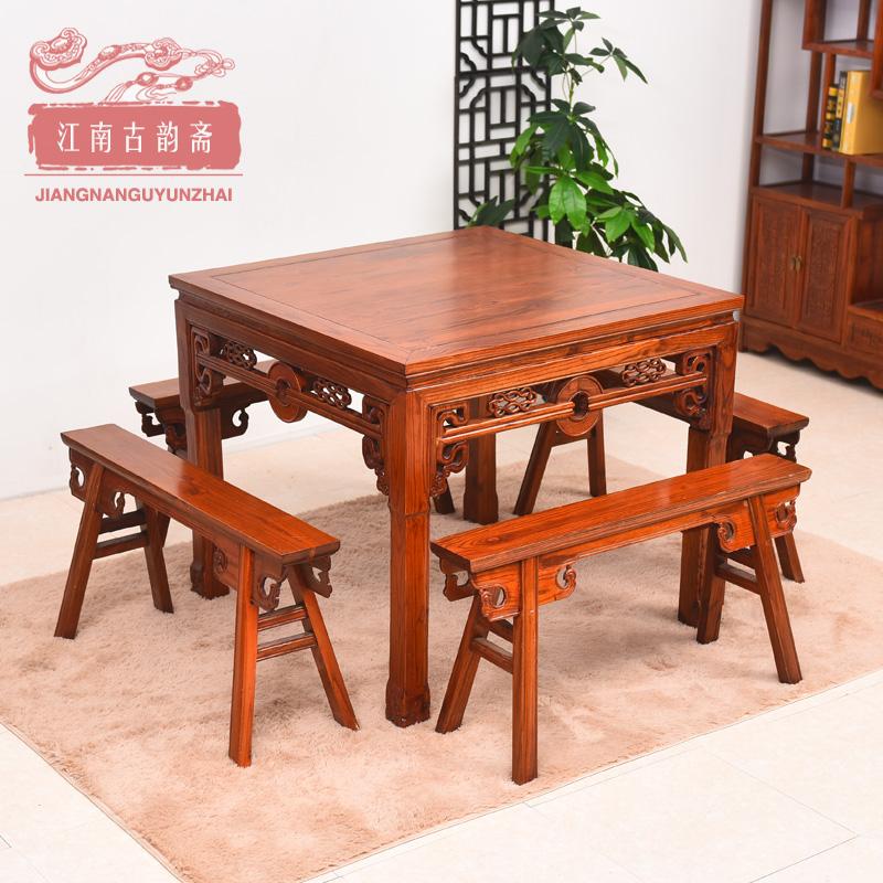 明清古典仿古家具实木四方桌茶桌铜钱八仙桌特价榆木