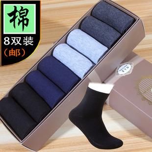 袜子男袜春秋季纯棉袜中筒棉袜纯色运动袜男士冬季加厚棉袜8双装