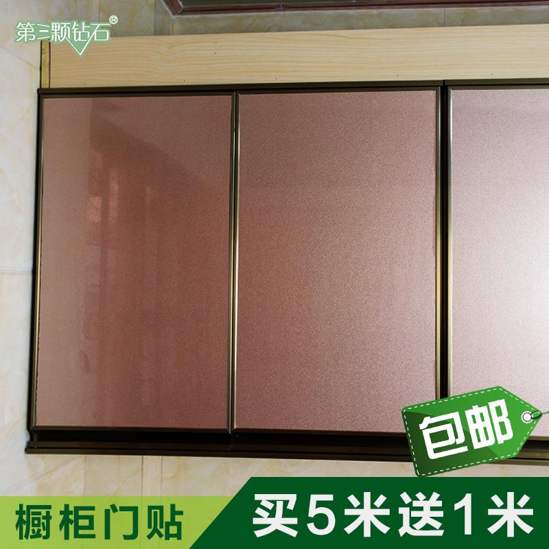 第三颗钻石 橱柜晶钢门贴壁橱柜门玻璃门贴纸闪光砂简约墙纸防油