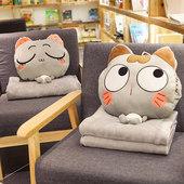 暖手午睡枕头汽车抱枕被子两用珊瑚绒腰靠枕靠垫空调被毯子三合一