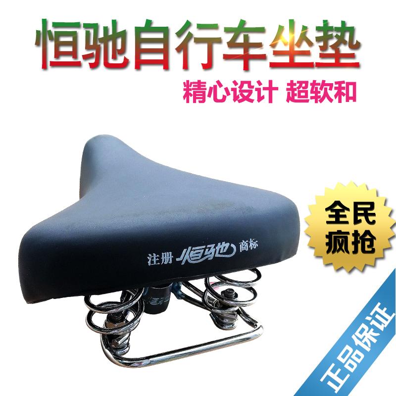 拉手自行车配件 自行车鞍座 折叠车座子 坐垫 座垫 鞍座