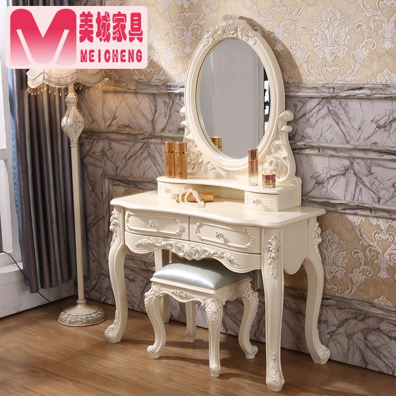 欧式梳妆台法式梳妆桌田园实木梳妆柜豪华雕花化妆台