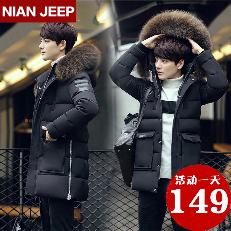 专柜正品新款NIANJEEP羽绒服男中长款加厚毛领外套韩版修身款青年