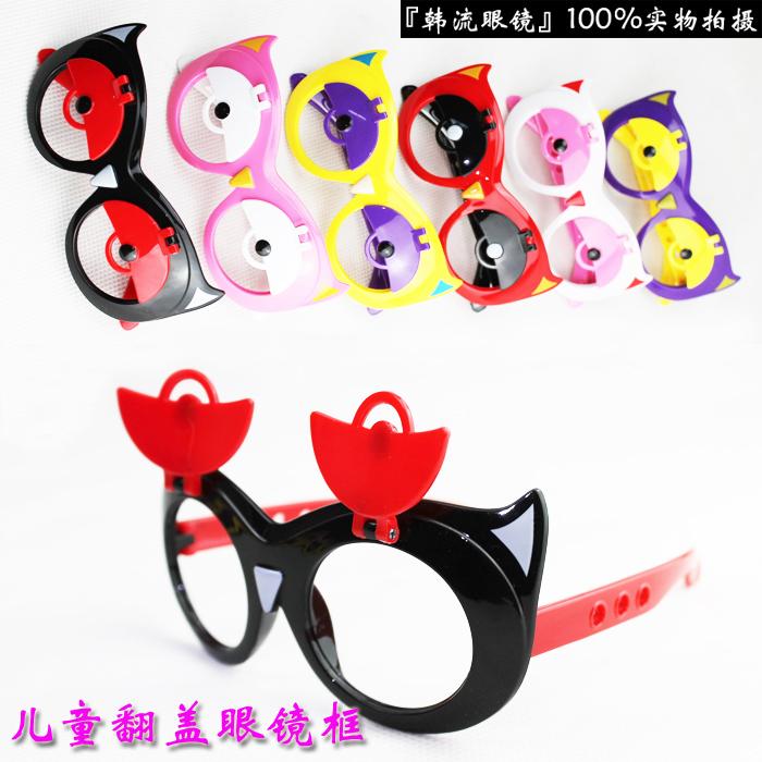 新款儿童眼镜框架可爱卡通猫头鹰男女宝宝眼镜架小孩装饰翻盖眼镜
