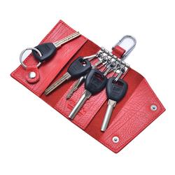 通用男女锁扣牛皮钥匙扣