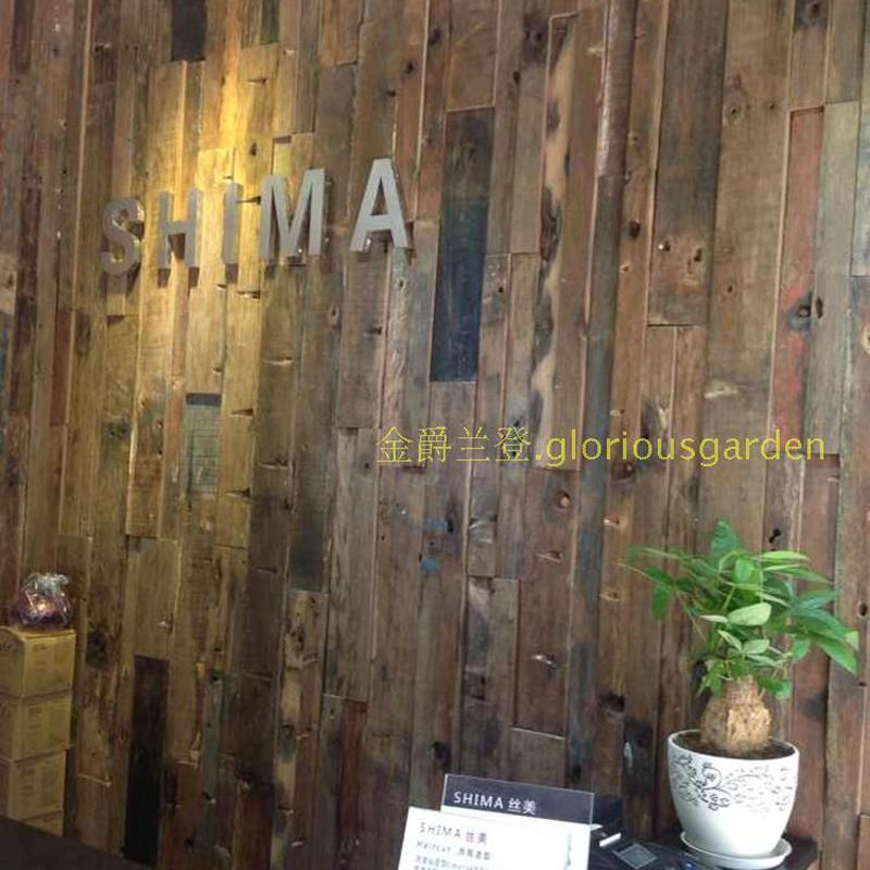 风化船木板 复古做旧实木地板