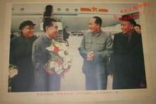 革命价 毛 周 刘 朱同志在一志 大张宣传画