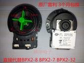 LG滚筒洗衣机排水泵电机 雷利BPX2-111/112直接代换BPX2-8