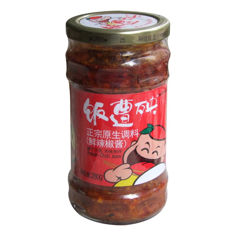 【天猫超市】饭遭殃 原生调料 鲜辣椒酱 280g 重庆特产美味 折扣