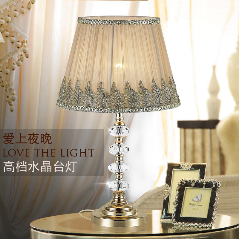 现代欧式简约布艺水晶台灯可调光奢华温馨卧室婚房