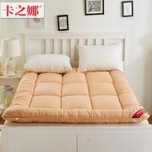 加厚床褥1.5m床1.8m双人垫被单人学生宿舍榻榻米床垫垫背软床褥子