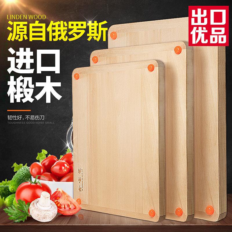实木大号砧板板粘板和面水果椴木耐用菜板案板家用揉面面板