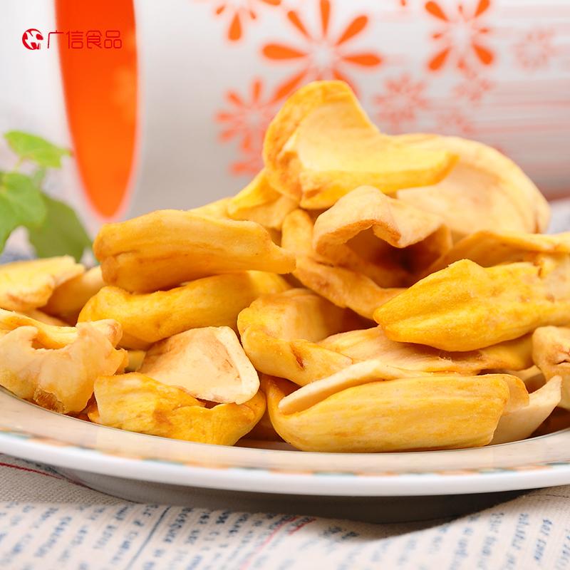 越南风味菠萝蜜干80g