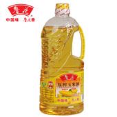 【天猫超市】鲁花玉米油1.6L 非转基因 物理压榨食用油 年货 食品