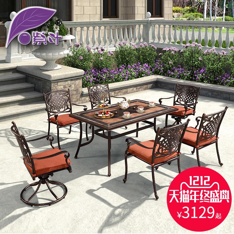 户外阳台铸铝桌椅庭院休闲桌椅组合三件套室内欧式五