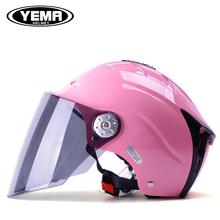 野马夏季摩托车头盔女四季通用轻便式电动安全帽夏天防晒防紫外线