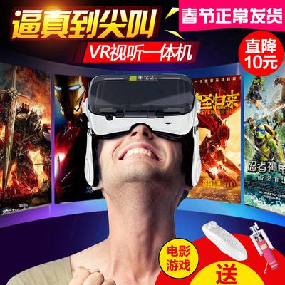 小宅Z4 vr一体机虚拟现实智能3d眼镜视频手机影院头戴式游戏头盔