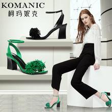 柯玛妮克 夏季潮流时尚羊皮女鞋 露趾流苏搭扣烤漆粗高跟凉鞋图片