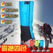 雪鹰户外成人登山徒步沙漠防沙鞋套儿童男女款滑雪防水护腿脚雪套