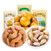 【天猫超市】良品铺子零食组合416g坚果炒货腰果甘栗开心果