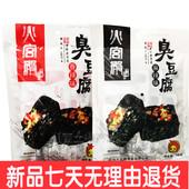 正宗火宫殿臭豆腐108g湖南长沙特产油炸豆干小吃零食特价3袋包邮
