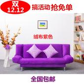 包邮 折叠沙发床1.2米1.5米1.8米单双三人布沙发书房客厅简易沙发