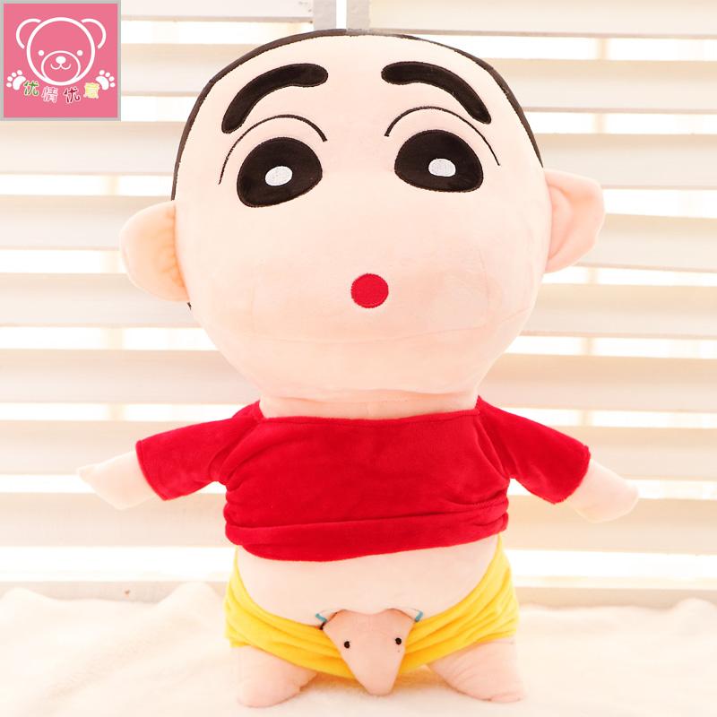 可爱蜡笔小新公仔毛绒玩具大号抱枕布娃娃玩偶儿童