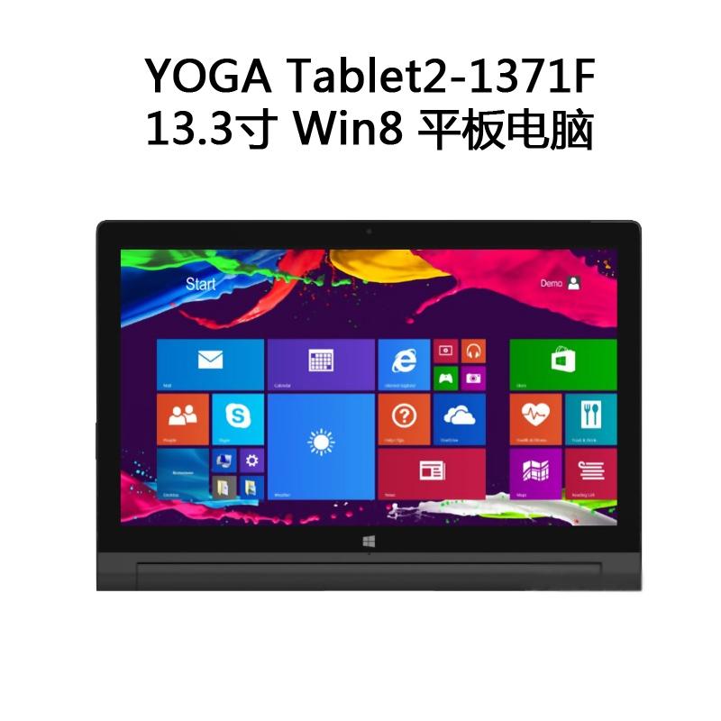 Lenovo/联想 YOGA Tablet2-1371F 64GB 13.3寸win8平板电脑